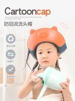 宝宝洗头神器婴儿洗头帽防水护耳儿童洗澡沐浴可调节小孩洗发浴帽