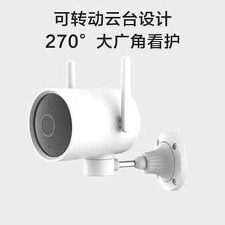 小米(MI) 小白智能户外摄像头云台版 监控家用无线网络摄像机室内室外远程视频270度高清防水夜视 小白摄像头户外云台-N1+64G内存卡