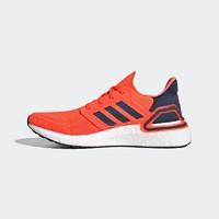 5日0点:adidas 阿迪达斯 ULTRABOOST 20 GW4841 中性跑步运动鞋