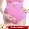 日本犬印孕妇内裤可爱印花怀孕内衣裤夏季护肚孕早期内裤大码孕晚期内裤 粉红色 L-LL