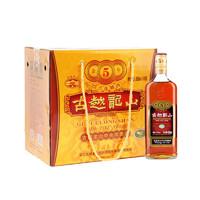 古越龙山 中央库藏 金五年 绍兴花雕酒 500ml*6瓶