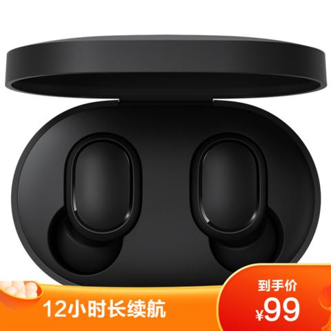 Redmi AirDots 2真无线蓝牙耳机黑色 单双耳使用自由无缝切换 蓝牙5.0 防误触实体按键