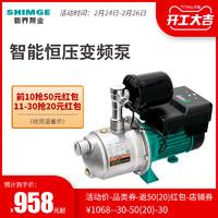 新界變頻增壓泵全自動不銹鋼自來水管道加壓家用別墅增壓恒壓供水