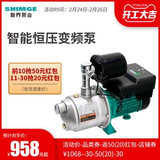 新界变频增压泵全自动不锈钢自来水管道加压家用别墅增压恒压供水