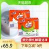威猛先生洁厕块马桶清洁除菌去异味柠檬38g*10 百草清香38g*10
