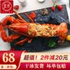 速鲜 加拿大鲜活熟冻冷冻波士顿大龙虾 海鲜水产350-400g *2件