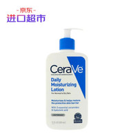 京东PLUS会员:CeraVe 适乐肤 保湿乳液 355ml *3件