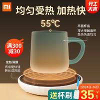 小米乐秀智能恒温加热杯垫55℃度暖暖水杯家用宿舍快速热牛奶神器
