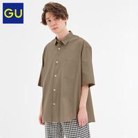 GU极优男装宽松府绸衬衫(5分袖)2020新款日系纯棉舒适百搭 326021