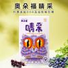 奥朶福DHA叶黄素酯蓝莓味儿童胡萝卜素藻油叶黄素软糖胶囊4盒装 四盒装