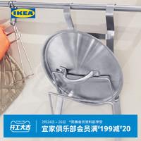 IKEA宜家 PARYD伯利德锅盖架现代北欧不锈钢置物架壁挂式