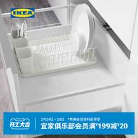 IKEA宜家VARIERA瓦瑞拉餐具濾干架現代北歐碗碟瀝水架白色