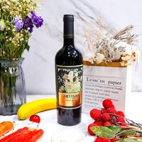 ARTISAN 阿提山 阿提山花神干红葡萄酒 750ml*6支