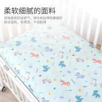 象寶寶(elepbaby)嬰兒床單 百變小馬 140*90cm