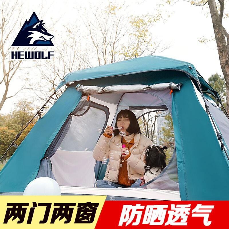 公狼帐篷户外3-4人家庭全自动多人野营双层防雨防晒休闲野外露营帐篷
