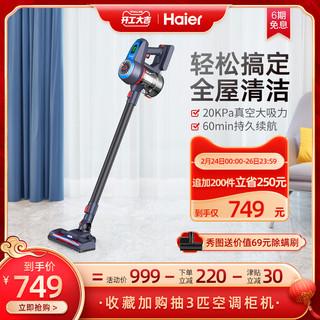 海尔无线吸尘器家用小型手持式大吸力强力大功率轻便除螨HZ-G581