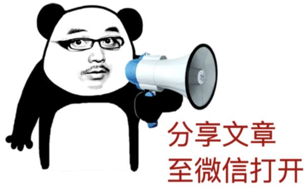 北京昌平区 60元抢价值80元「旭旭草莓采摘园」亲子套票!