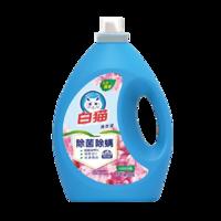 Baimao 白猫 除菌除螨洗衣液 3kg  *5件