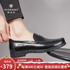 Sheridan喜来登皮鞋 新款英伦风商务皮鞋 头层牛皮 881329