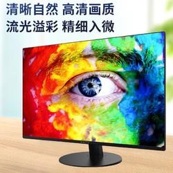 康佳KKTV 23.8英寸 2K电脑显示器 家用办公屏幕便携全高清液晶监控显示屏外接K24K2