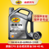 鹏致 小保养套餐 全合成机油润滑油 含机滤工时 CP8 特级全合成 5W-30 4L