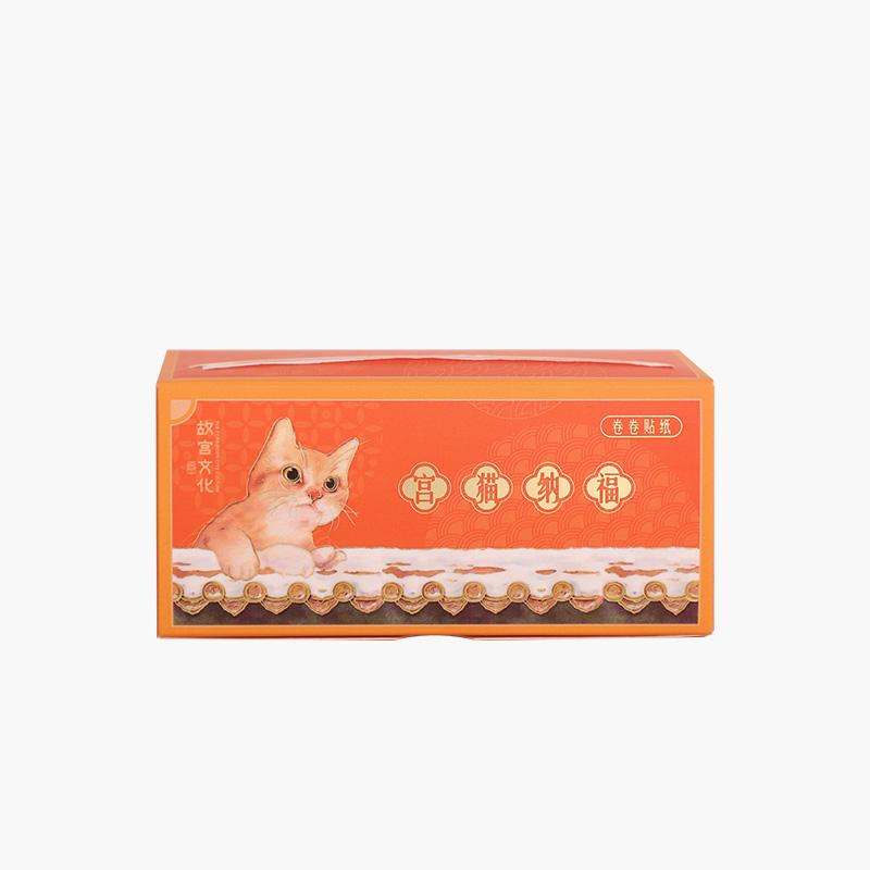故宫 1200220500231 宫猫纳福 卷卷贴纸 36贴