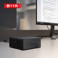 第11代英特爾(Intel)獵豹峽谷NUC11PAHi3迷你電腦主機XE核心顯卡(不帶內存/硬盤/)