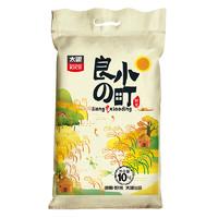 太粮 良小町 寿司香米 10kg+ 蜀姑娘 火锅川粉250g*8袋*2件 +凑单品