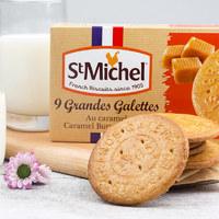 St Michel 圣米希尔 椰香曲奇饼干 120g*2盒