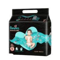 88VIP:Pampers 帮宝适 黑金帮系列 肌之奢宠纸尿裤 L32片