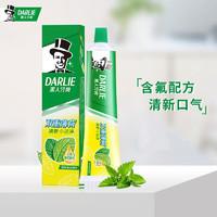 黑人(DARLIE)牙膏双重薄荷原味清新口气去黄减少牙渍含氟 双重薄荷120g