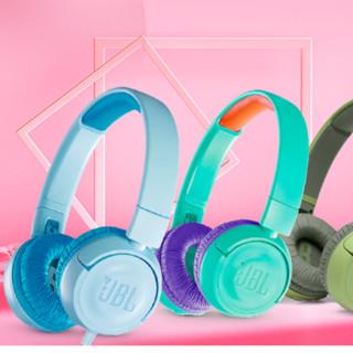 JBL 杰宝 JR300BT 耳罩式头戴式无线蓝牙降噪儿童耳机 粉色