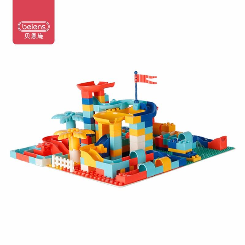 beiens 贝恩施 儿童玩具220颗粒基础滑道积木QL0646+QL0648 +凑单品