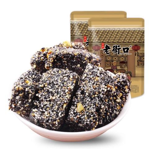 热卖黑芝麻花生酥150g*2 零食休闲零食糕点早餐食品休闲零食