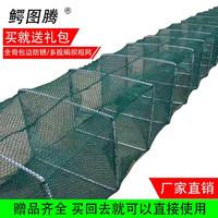 鳄图腾捕虾网鱼网笼自动捕鱼笼折叠龙虾泥鳅螃蟹黄鳝笼 *2件