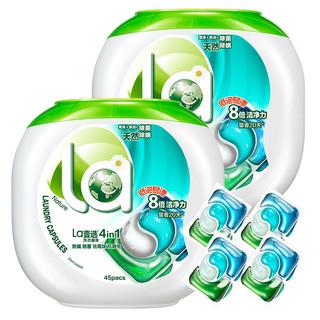 LaMaMMa 妈妈壹选 La 3in1洗衣凝珠草木香柠10ml*40粒*2  有效除菌除螨 8倍洁净力 浓缩洗衣球 (新旧包装转换)
