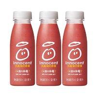 innocent天真 鮮打原果 認真的草莓 250mlx3 草莓混合果汁 冷藏果汁 果昔 飲料 *4件