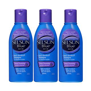 预售、黑卡会员 : Selsun Blue 特效去屑止痒洗发水 紫盖款 200ml *3瓶