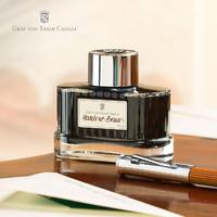 FABER-CASTELL/輝柏嘉伯爵墨水75ml大瓶裝鋼筆用非碳素墨水鋼筆墨水黑色鋼筆水鋼筆彩色墨水墨囊