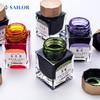 日本 写乐 SAILOR 1008 复刻四季彩新装 SHIKIORI 玲珑小方瓶彩色墨水 钢笔用