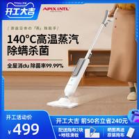 日本Apixintl 蒸汽拖把家用電動高溫蒸氣清潔機非無線拖地機神器