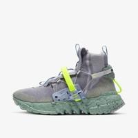 1日9点、新品发售:NIKE 耐克 Space Hippie 03 男女款运动鞋