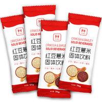 恒安嘉盛 红豆薏米固体饮料 500g