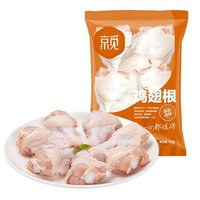 限上海 : 京觅 鸡翅根 1kg *7件