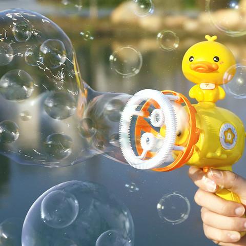 【超值14.8!】萌趣鸭嘴兽手持吹泡泡机