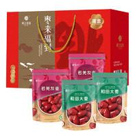 楼兰蜜语 红枣礼盒1800g+嘉顿阖家团圆饼干礼盒