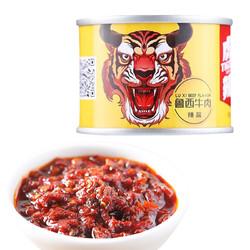 plus:虎邦  鲁西牛肉辣椒酱 50g *34件