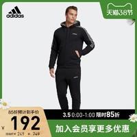 阿迪达斯官网 adidas M FZ HO JOG 3S 男装训练运动套装EI6203