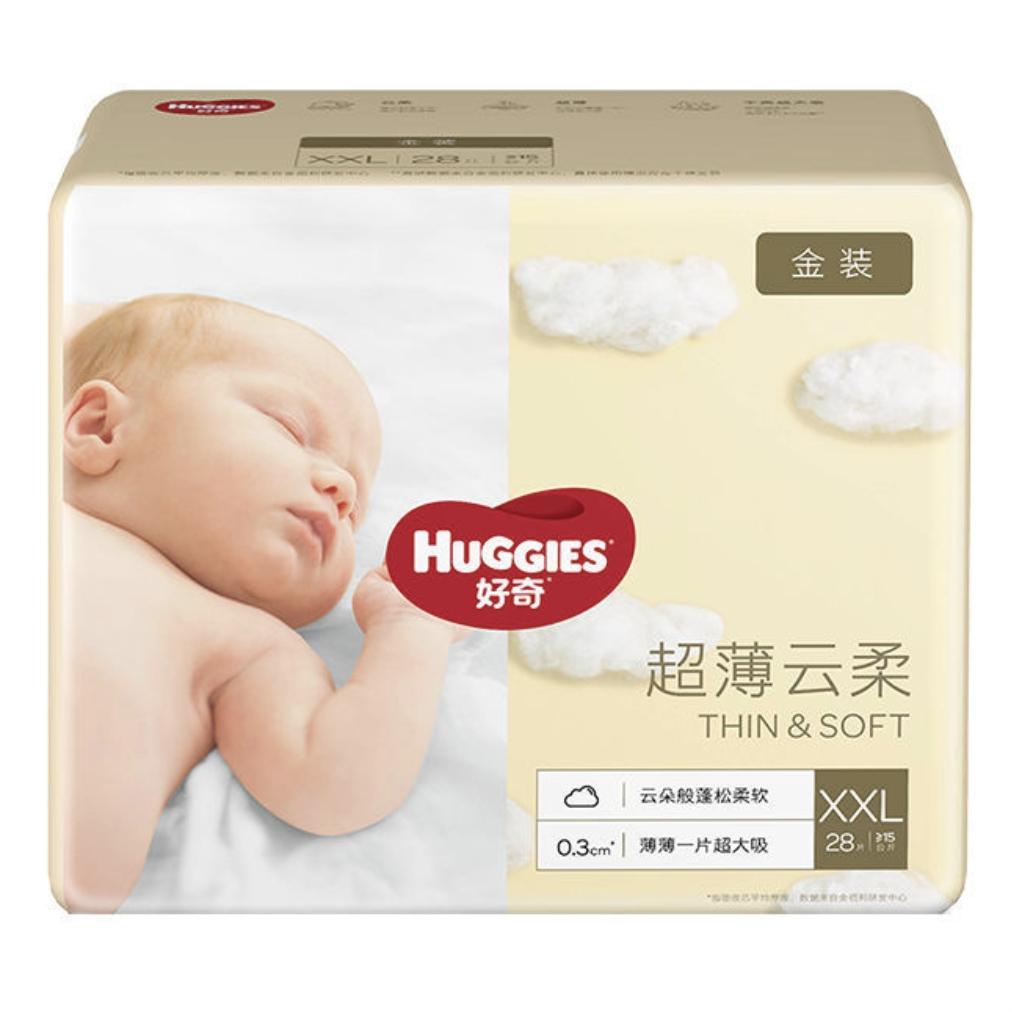 HUGGIES 好奇  金装系列 通用纸尿裤 XXL28片
