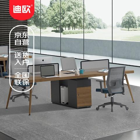 迪欧 DIOUS 办公家具 职员办公桌组合 屏风工位 伊姆斯系列 四人位 1.2米 YM-D0724 组合款